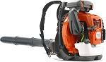Husqvarna Back Pack Leaf Blower Model 570BT (65cc) 971 CFM